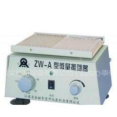 微量振荡器北京东南仪诚