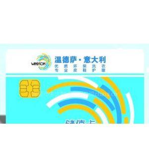 供应4428社保卡-4428卡-4428卡印刷