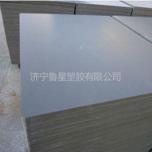 供应鲁星水泥砖托板塑料托板pvc托板GMT砖板