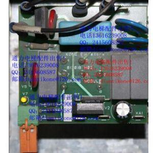 供应通力老无机房A3板 KM612012G01