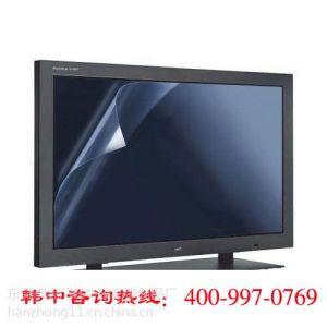 供应玻璃保护膜,深圳玻璃保护膜,玻璃保护膜生产厂家找韩中400-997-0769