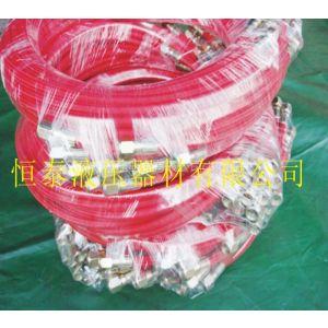 供应广东东莞市模温机管件/不锈钢管/铁氟龙管/生产供应商
