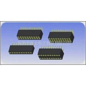 供应1.27间距圆孔IC插座|1.27间距180度圆排母|1.27间距直插圆PIN排母