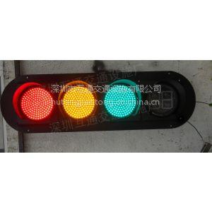 供应304红黄绿满屏灯带倒计时、满屏灯带倒计时、互通机动车满屏灯