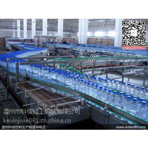 供应全自动瓶装水生产线2000瓶——6000瓶每小时 小瓶矿泉水生产设备zxl小瓶线生产系统