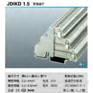 供应上海雷普JDIKD1.5-PV 2.5mm2 三层端子雷普接线端子福建总代