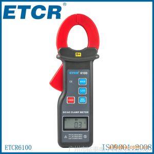 供应直流电流测量仪表 ETCR6100  铱泰品牌