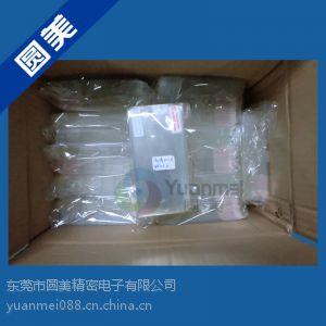 供应iphone7S手机保护膜,iPhone7屏幕保护膜,专业OEM品牌定制厂家