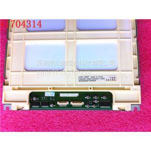 供应川口机用液晶屏 CA51001-0018