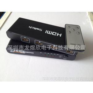 厂家供应 HDMI3进1出切换器 带遥控 全国批发 一年保修