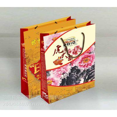 宜昌手提袋茶叶纸袋印刷厂、温州印刷厂、苍南印刷厂、印刷厂