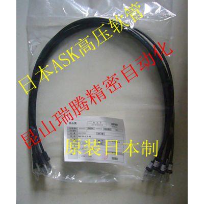 供应ASK高压油管 NH3-K6-0.9-K6 ASK油管报价 ASK油管供应