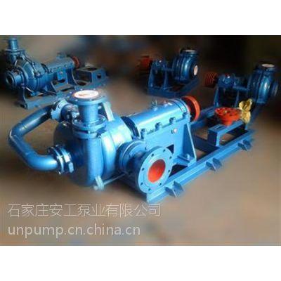 供应压滤机专用泵_ZJW浮选机专用入料泵_安工泵业