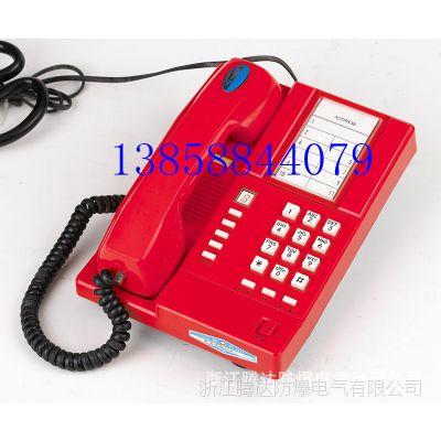 供应BHE-A(B)矿用本安型防爆电话机厂家报价