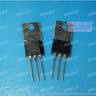 单向可控硅2P4M TO202-2A400V  全新正品,价优