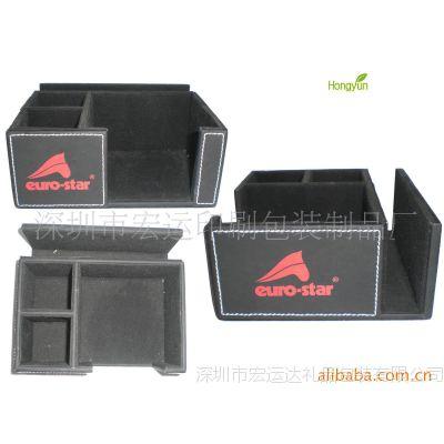 供应PVC收纳盒,PVC收纳格,PVC笔盒—《宏运达》厂家
