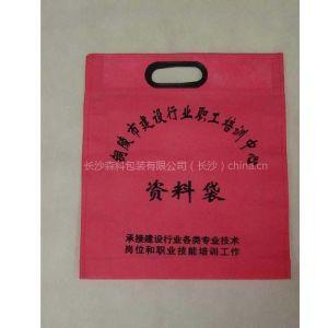 供应株洲|湘潭|长沙塑料包装袋 环保袋