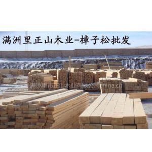 供应樟子松防腐木板材批发