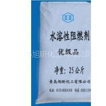 供应地毯背胶阻燃剂