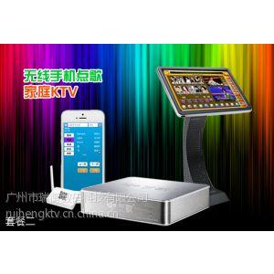 供应大家唱点歌机加歌-点歌系统升级-ktv点歌设备