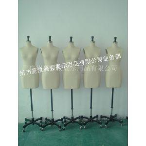 供应广州曼汶女半身立裁人台国标码可插针可伸缩肩打版制衣专用