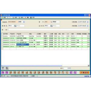 供应领航者不干胶ERP管理系统 标签贴纸印刷软件 生产管理与控制生产成本控制业务流程控制决策分析