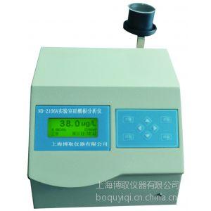 供应苏州ND-2100A型实验室二氧化硅分析仪