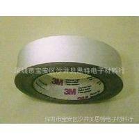 供应3m导电布+3mCEF-3单面平纹导电布