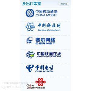 供应独享30M光纤一年多少钱?北京企业30M光纤接入费用