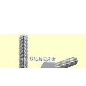 供应优质压铆螺钉碳钢,不锈钢 FH、FHS、FHA、FH4