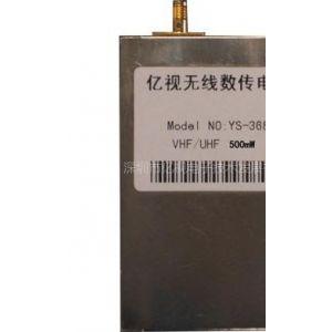 数传电台 3公里 VHF/UHF频率