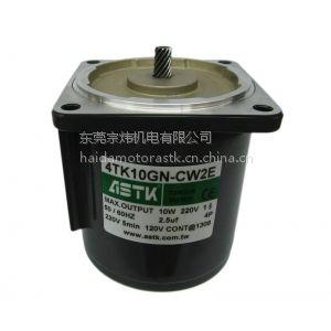 供应现货供应ASTK力矩电动机4TK10GN-CW2E可与日本东方OM系列配套
