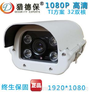 供应带音频1080P护罩型网络摄像头200万监控摄像机ip百万高清兼容海康