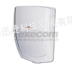 供应防入侵微型被动红外探测器 Prestige CIR (TX163)