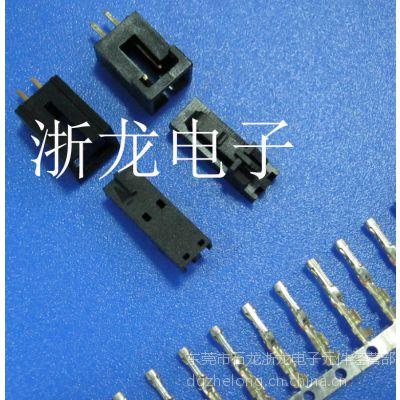 TJC8 杜邦2.54-2P带锁带扣 插销式胶壳 2A直针座 杜邦2.54带锁端子 电脑接插件