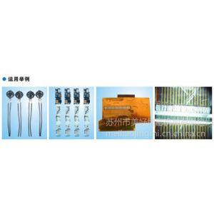 供应压焊机 热压焊接 焊接质量好