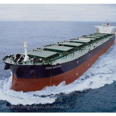 船诚海运提供 茂名到河北黄骅内河集装箱运输 海运价格查询