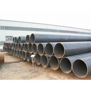 供应佛山螺旋管厂家:螺旋管:φ219-2620mm*(6-20),规格齐全,可定做开刀