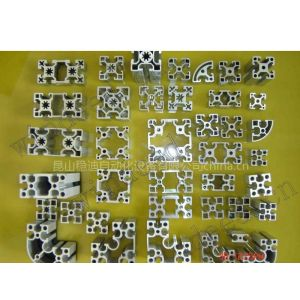 供应昆山工业铝型材及配件