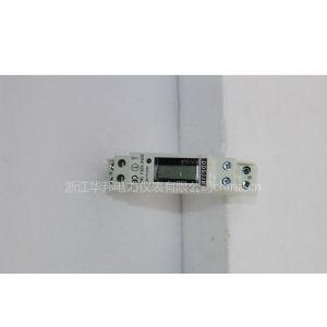 供应导轨式电表品牌 华邦仪表DDS228 1P液晶