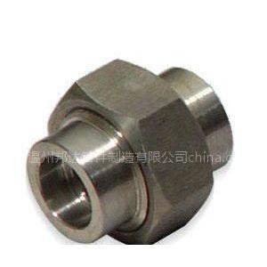 供应专业生产不锈钢承插活接头
