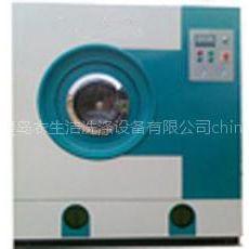 供应北京干洗机多少钱北京有卖干洗机的