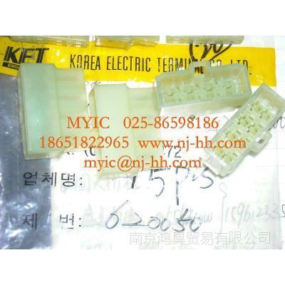 供应汽车连接器 MG620050