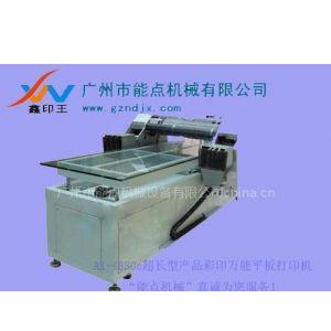 供应多功能印刷机,硅胶打印机, 瓷砖打印机