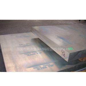 供应特价供应美国变形铝及铝合金2A70 2B70硬铝合金 铝板 铝棒