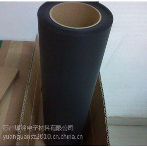 供应黑色无卤阻燃PC薄膜/黑色PC薄膜