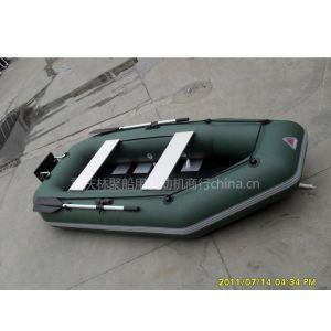 供应重庆四川橡皮艇 钓鱼艇、漂流艇