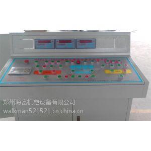 供应海富机电混凝土搅拌站控制系统HFPLC-203G