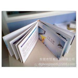 供应东莞市恒美印刷供应高档精装画册印刷 东莞画册印刷 宣传册印刷