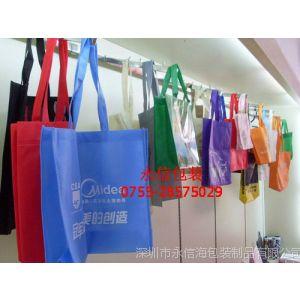 专业供应购物袋 环保超袋 无纺布袋